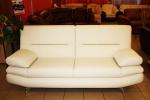 луксозни дивани 2155-2723