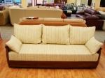 луксозни дивани 2157-2723