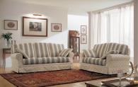 Италиански луксозни дивани