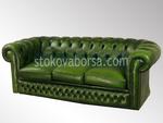 зелен Диван Chesterfield